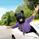 Panther road trip