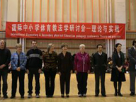 Childhood Obesity: Dr. Rukavina and Dr. Doolittle Present Research in China - 2
