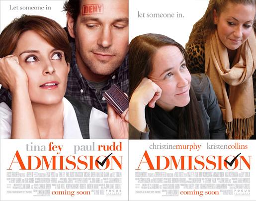 admission adelphi poster