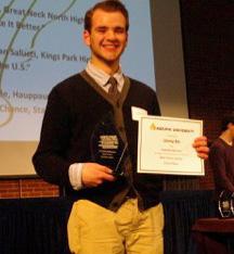 Jimmy Bie, Hauppague High School Winner